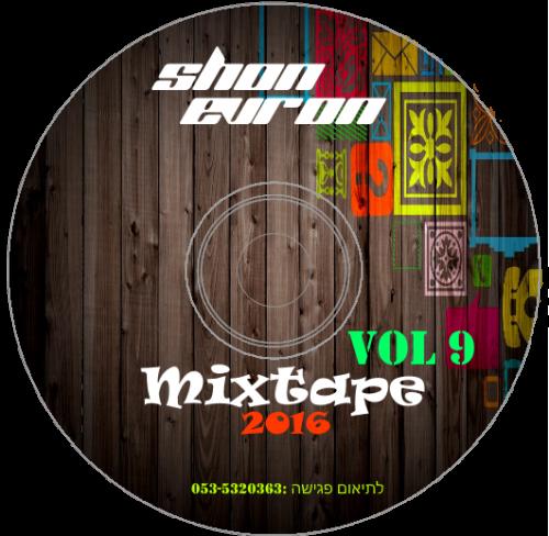Dj shon evron june 2016 mixtape vol 9 desire2music net for Classic house acapellas