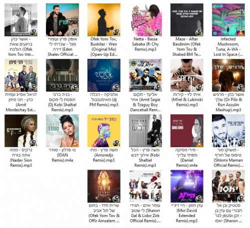 ALBUMS & PACKS | Desire2Music Net - No  1 Source for New